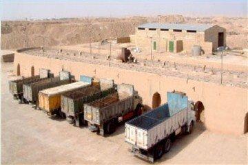 ارسال آجر به سراسر ایران