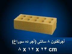 lefton-iraqi